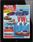 AUTO MOTOR UND SPORT 14/2020 Download