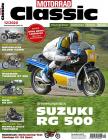 MOTORRAD CLASSIC 12/2020